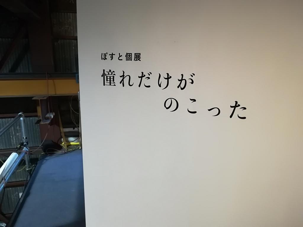 f:id:sushikobito:20180321131809j:plain