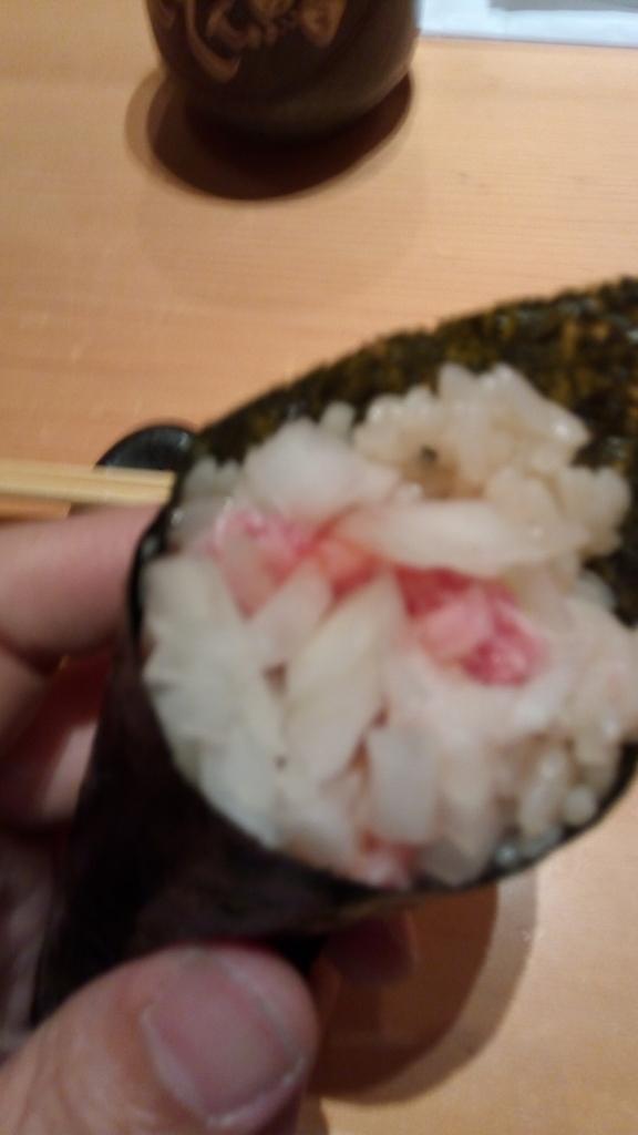 f:id:sushimen:20161103101815j:plain