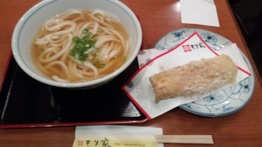 f:id:sushimen:20161106150045j:plain