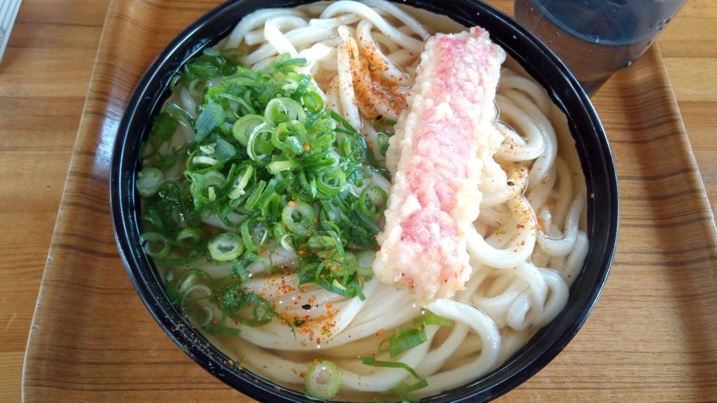 f:id:sushimen:20161106152239j:plain