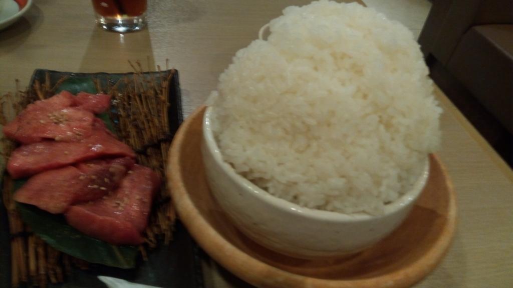 f:id:sushimen:20161119153421j:plain