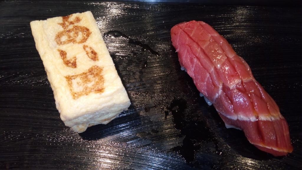 f:id:sushimen:20161127203804j:plain