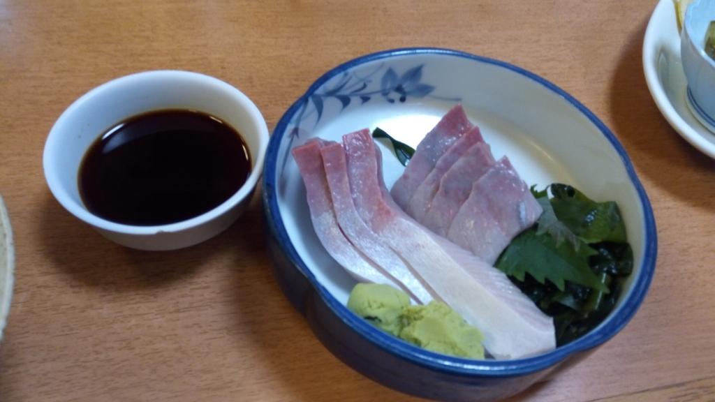 f:id:sushimen:20170101203418j:plain