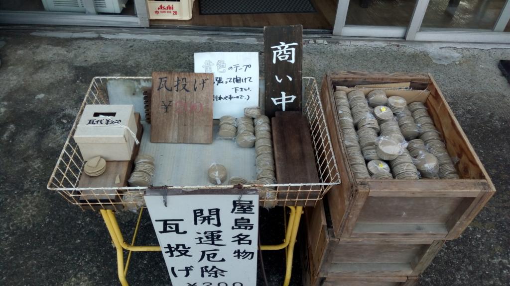 f:id:sushimen:20170409183724j:plain