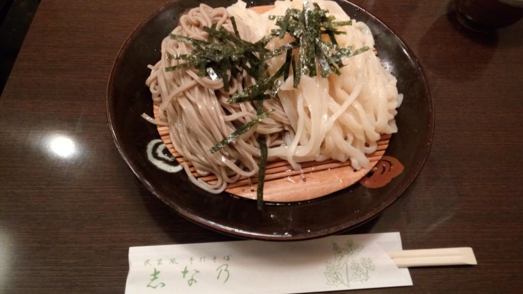 f:id:sushimen:20170409234035j:plain