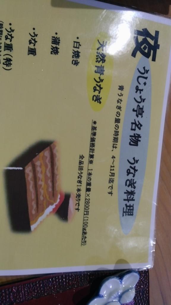 f:id:sushimen:20171112091337j:plain