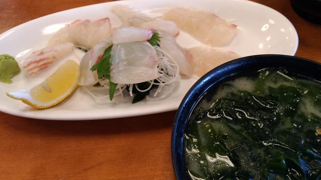 f:id:sushimen:20171112124139j:plain