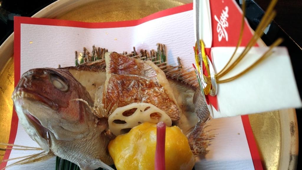 f:id:sushimen:20171127094920j:plain
