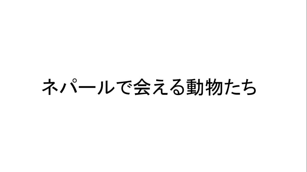 f:id:sushisangiita:20180624223659p:plain
