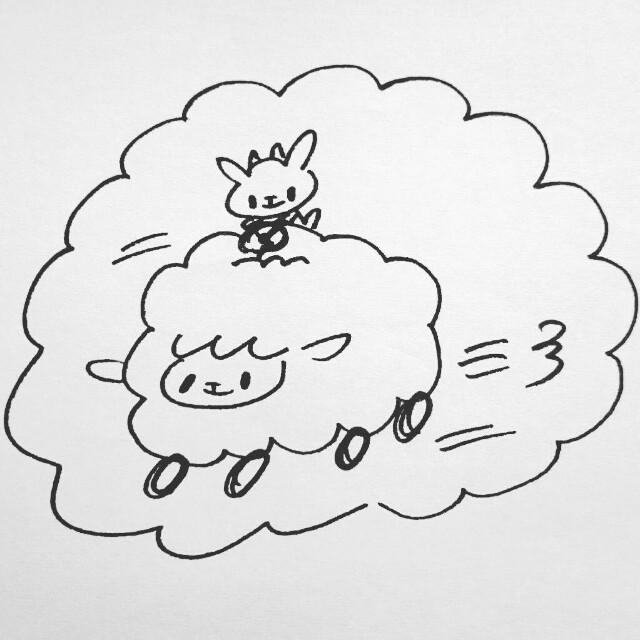 f:id:sushithunder:20170831165124j:image