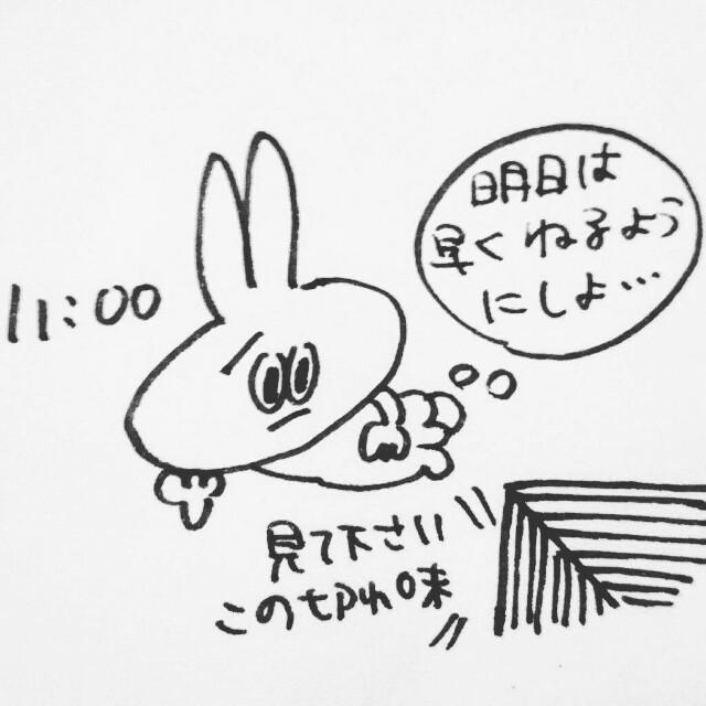 f:id:sushithunder:20170901203009j:image