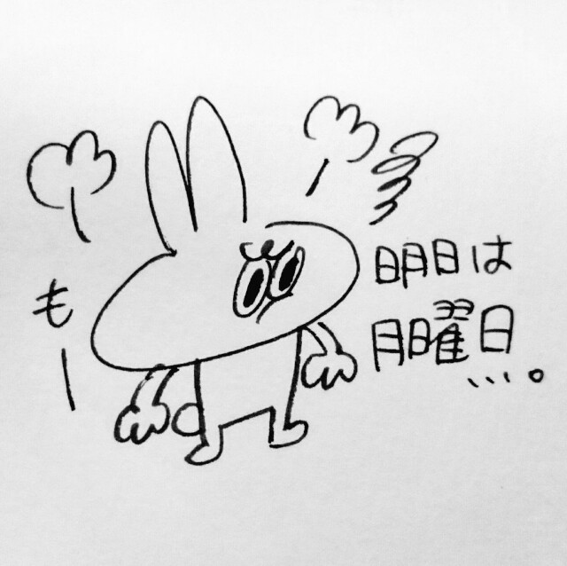 f:id:sushithunder:20170910175135j:image