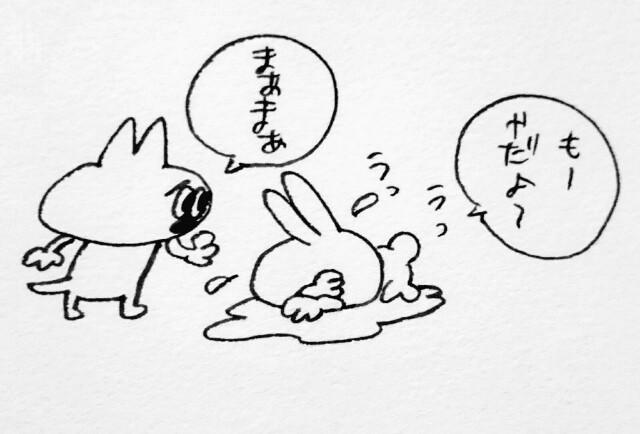 f:id:sushithunder:20170910175148j:image