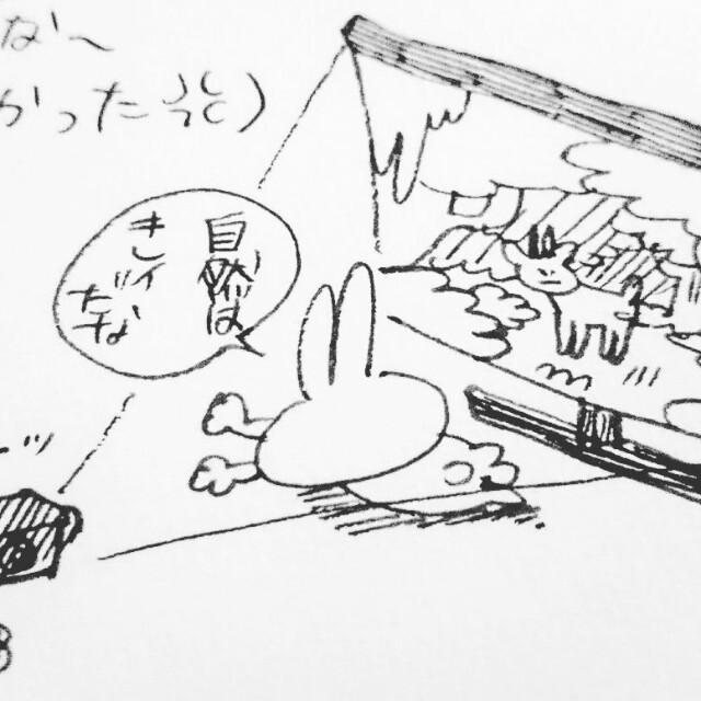 f:id:sushithunder:20170912194646j:image