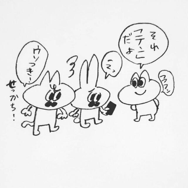 f:id:sushithunder:20170913195133j:image