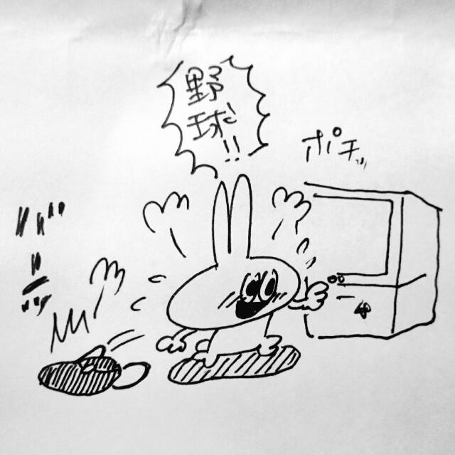 f:id:sushithunder:20170914194548j:image