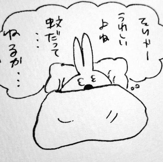 f:id:sushithunder:20170920200918j:image