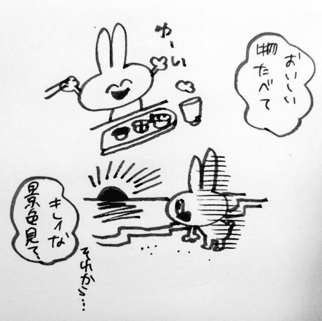 f:id:sushithunder:20170922170401j:image