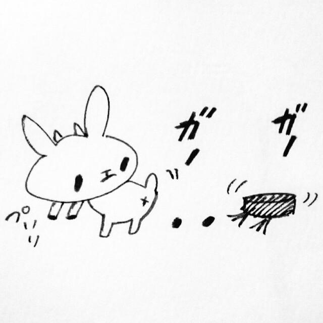 f:id:sushithunder:20171004173053j:image