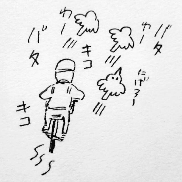 f:id:sushithunder:20171006191224j:image