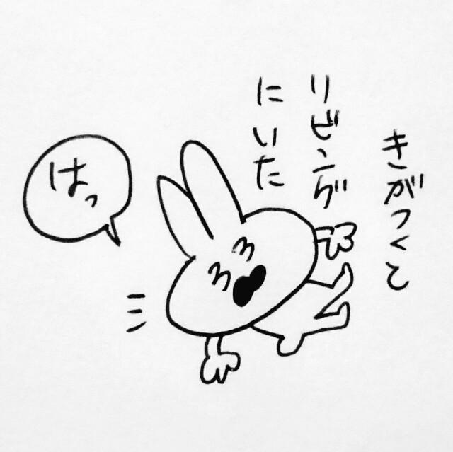 f:id:sushithunder:20171008180409j:image