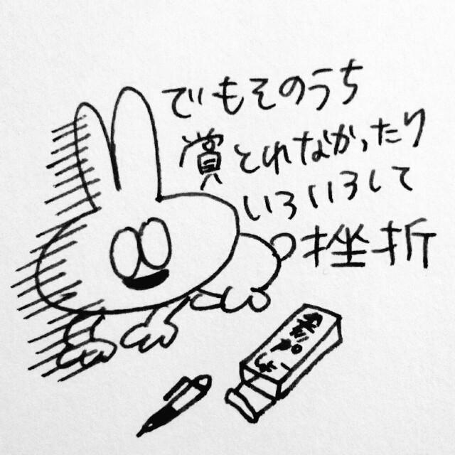 f:id:sushithunder:20171010163115j:image