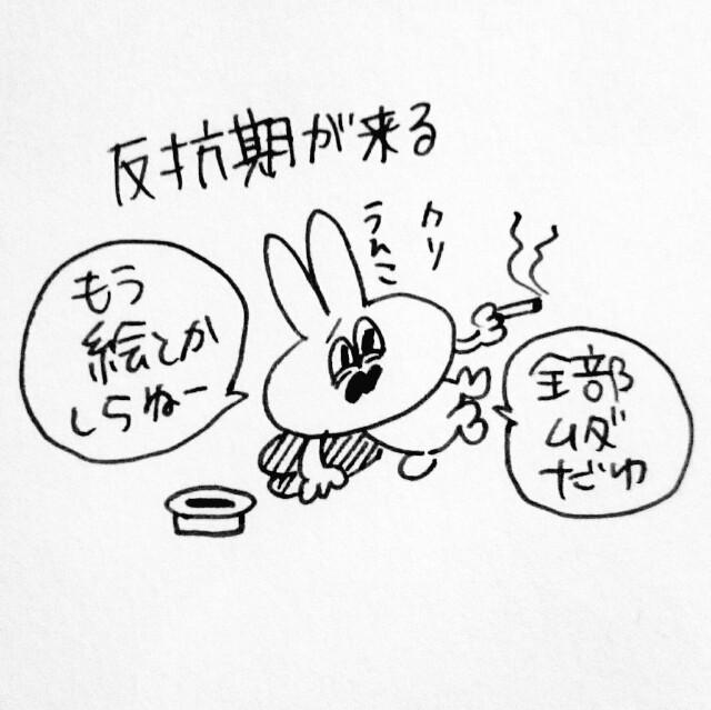 f:id:sushithunder:20171010163307j:image