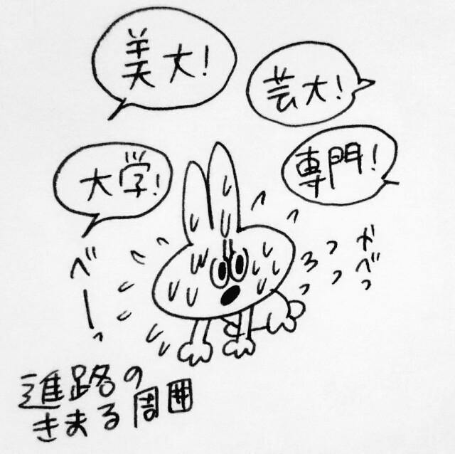 f:id:sushithunder:20171011180518j:image