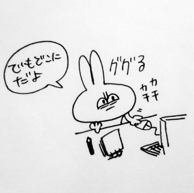 f:id:sushithunder:20171011181010j:image