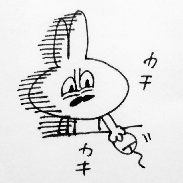 f:id:sushithunder:20171011181133j:image