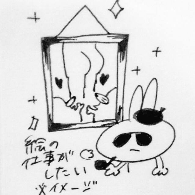 f:id:sushithunder:20171011182028j:image