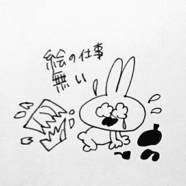 f:id:sushithunder:20171011182521j:image