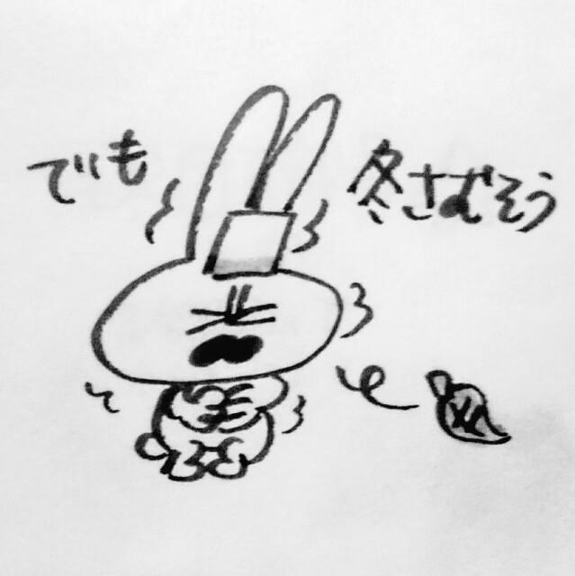 f:id:sushithunder:20171017195455j:image