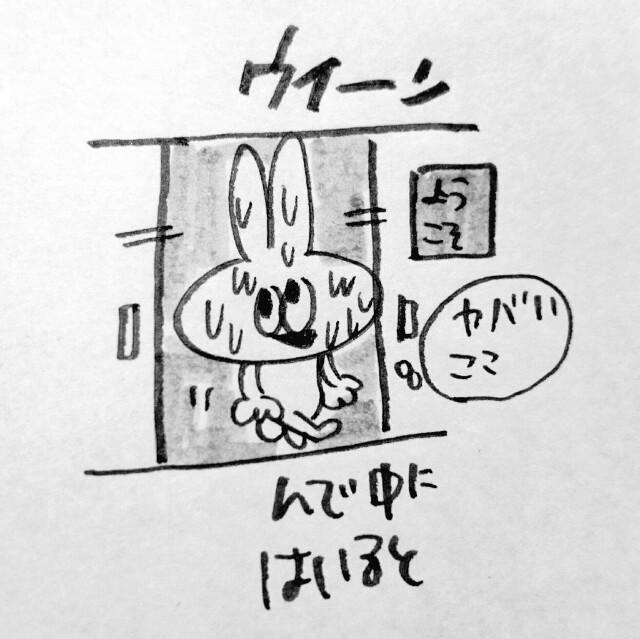 f:id:sushithunder:20171018194003j:image