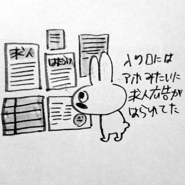 f:id:sushithunder:20171018194014j:image