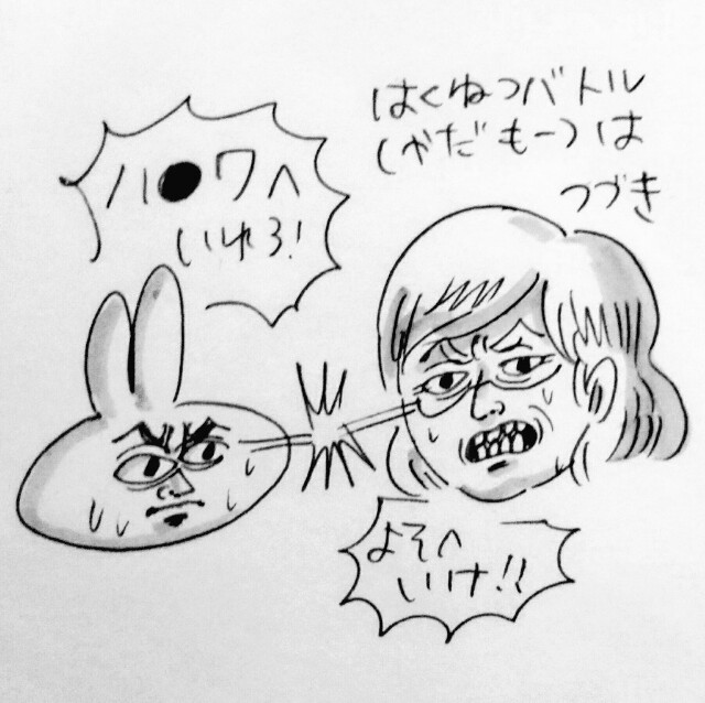f:id:sushithunder:20171020181556j:image