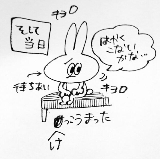f:id:sushithunder:20171025172033j:image