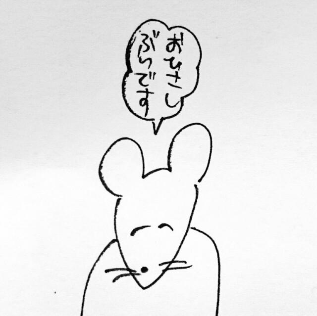 f:id:sushithunder:20171025172351j:image
