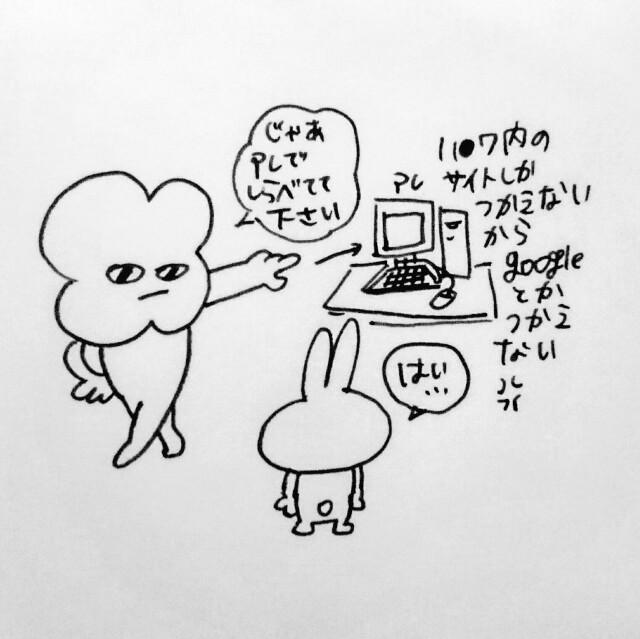 f:id:sushithunder:20171027180818j:image