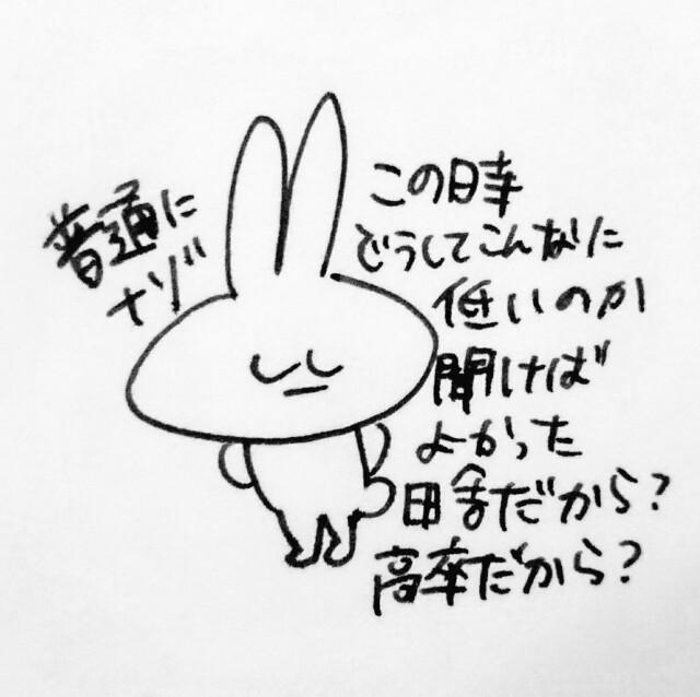 f:id:sushithunder:20171027181242j:image