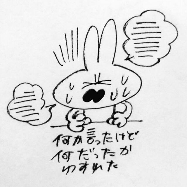 f:id:sushithunder:20171029164721j:image