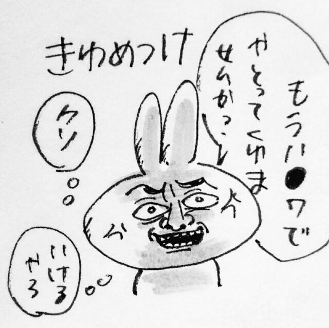 f:id:sushithunder:20171029165024j:image