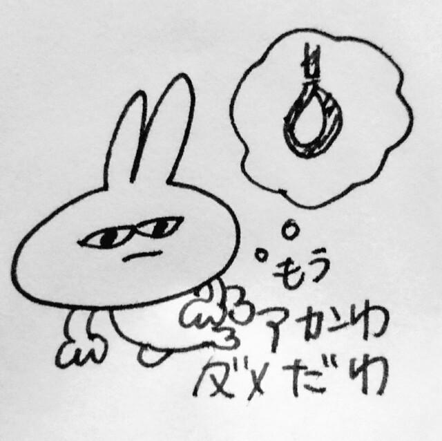 f:id:sushithunder:20171030172651j:image