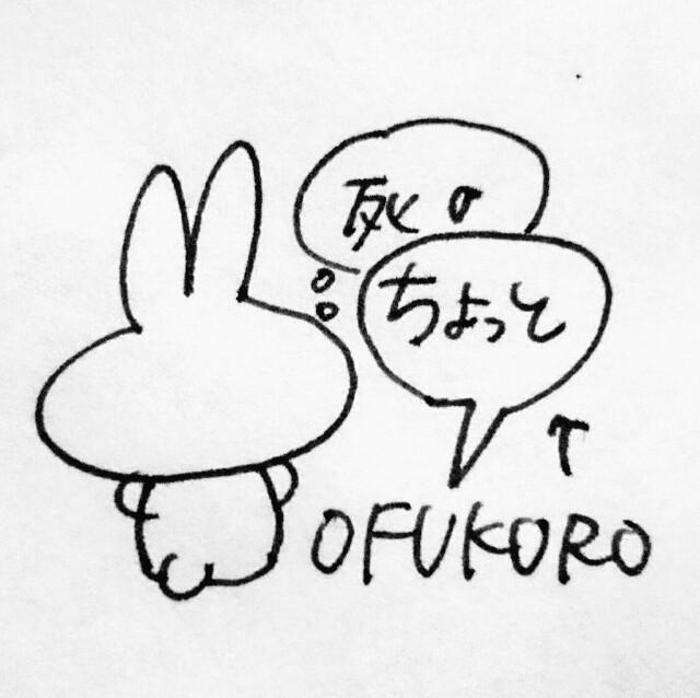 f:id:sushithunder:20171030172919j:image