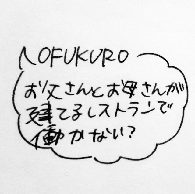 f:id:sushithunder:20171030173023j:image