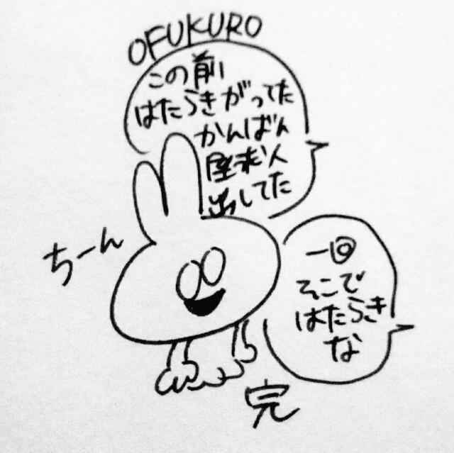 f:id:sushithunder:20171030173448j:image