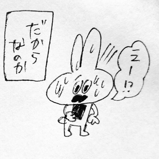f:id:sushithunder:20171105165804j:image