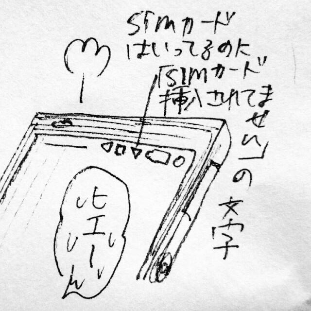 f:id:sushithunder:20171105165811j:image