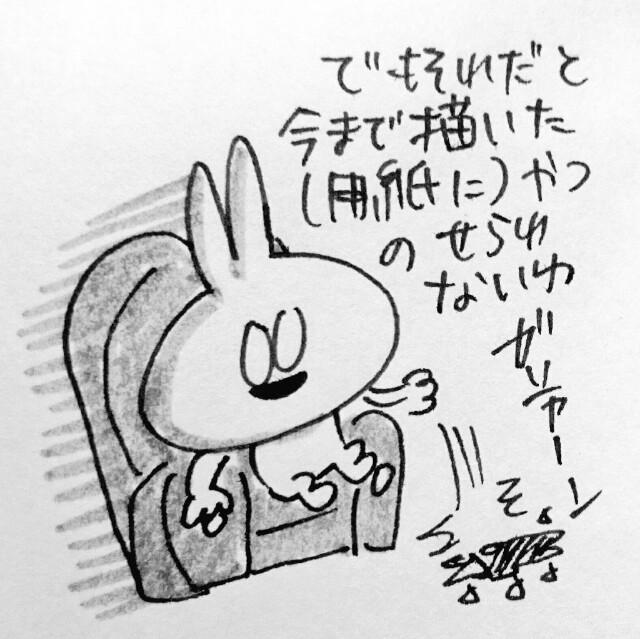 f:id:sushithunder:20171107174302j:image