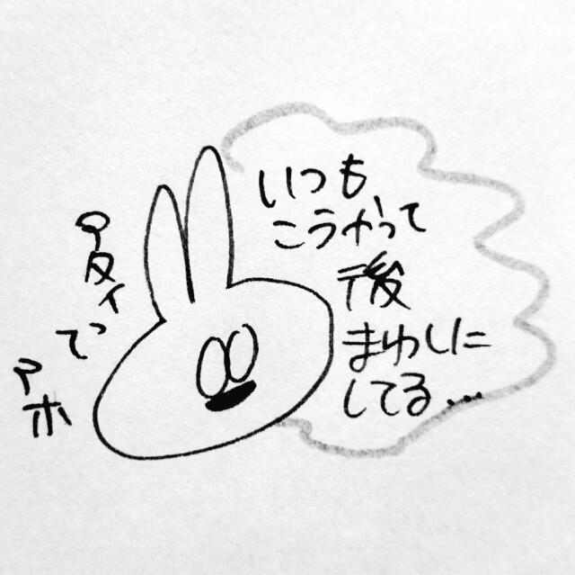 f:id:sushithunder:20171107174340j:image
